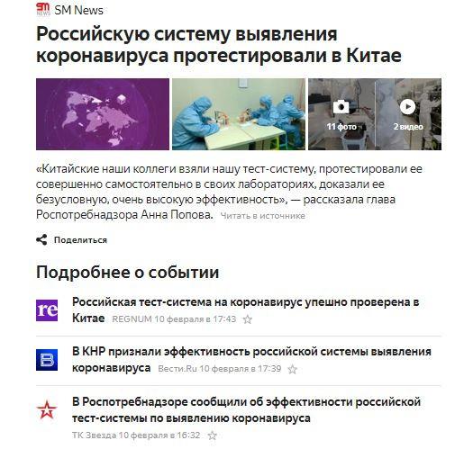 """""""Тесты ни к черту"""": Лукашенко разнес российские тесты на коронавирус Россия,коронавирус,самоизоляция,тесты,карантин,Лукашенко"""