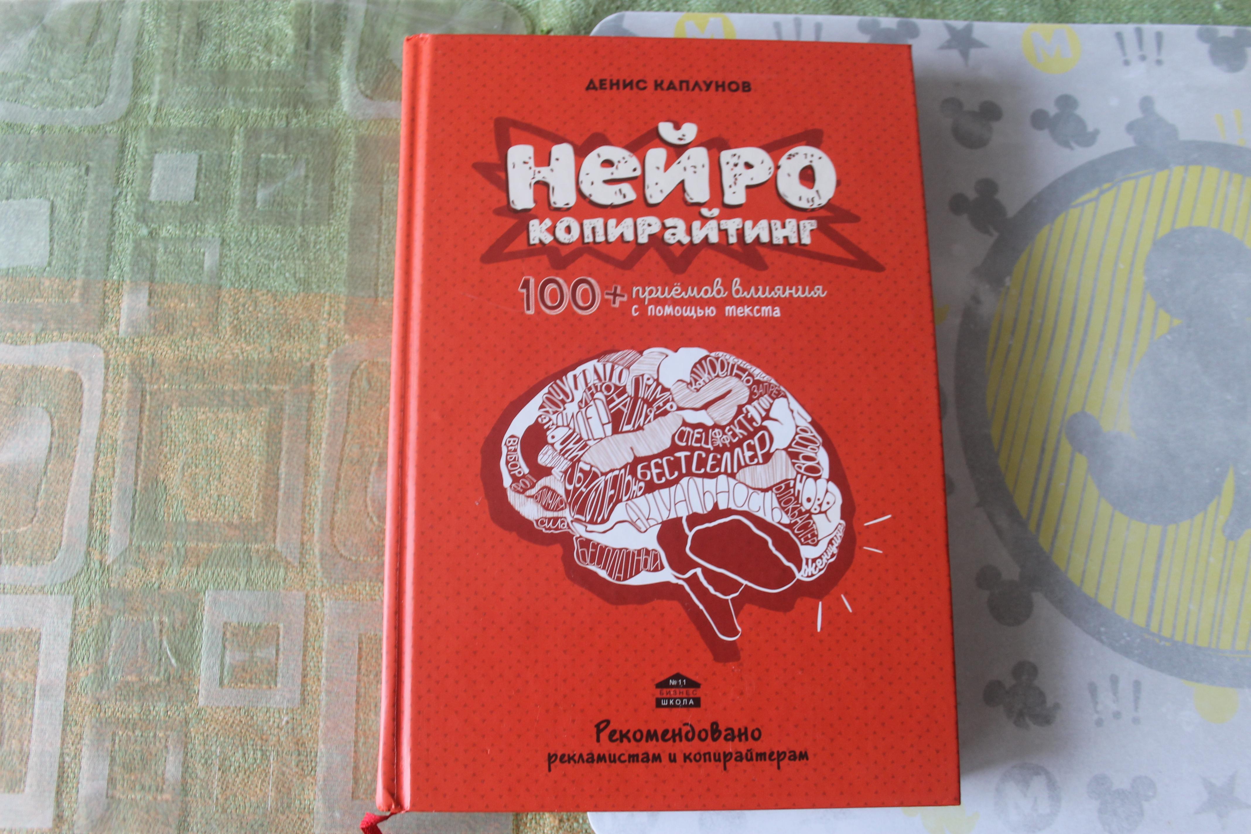 66ef50b26ba Про действительно полезные книги для графоманов и просто людей