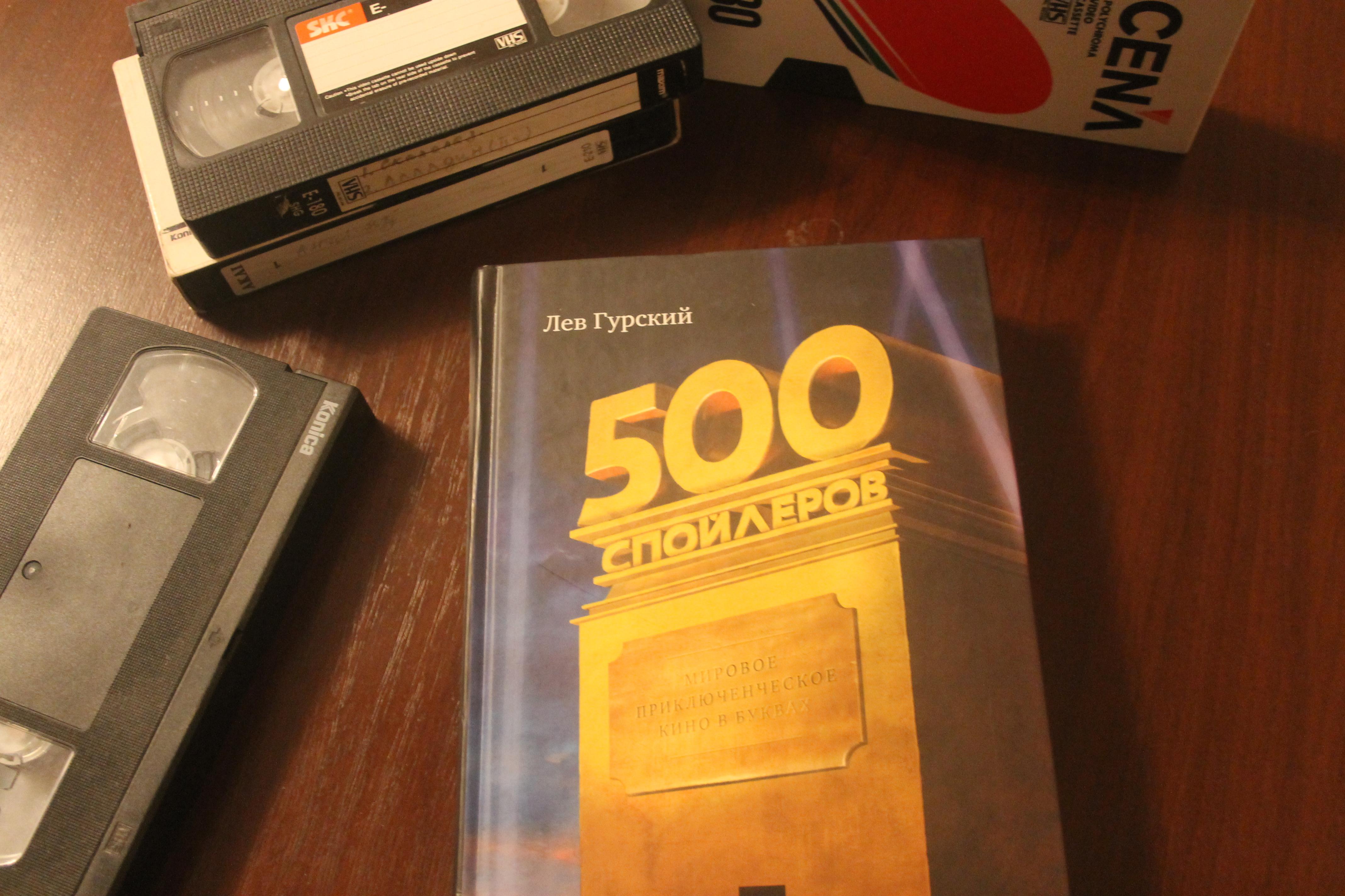 7d2ac6803b0 Как читать кино