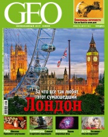 cover_08_london