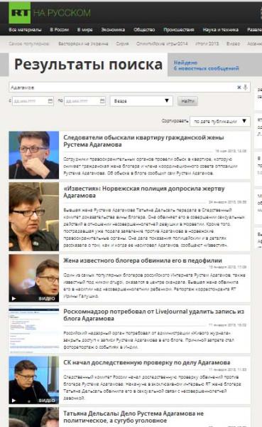 Adagamov1