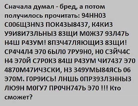 КриптоНеБред
