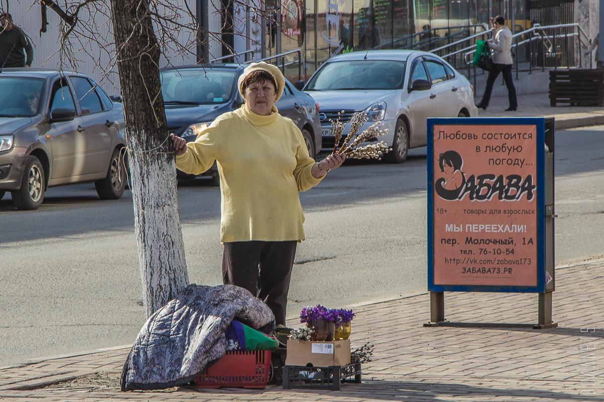 Погода г райчихинск амурской области