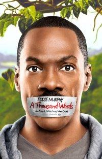 Постер: Тысяча слов