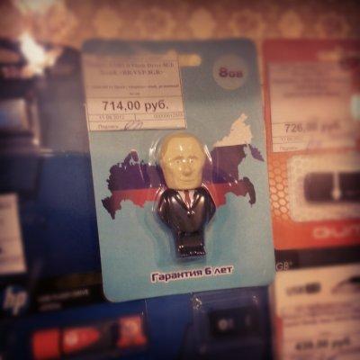 Путин Гарантия 6 лет