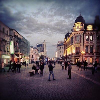 Казань Инстаграмная