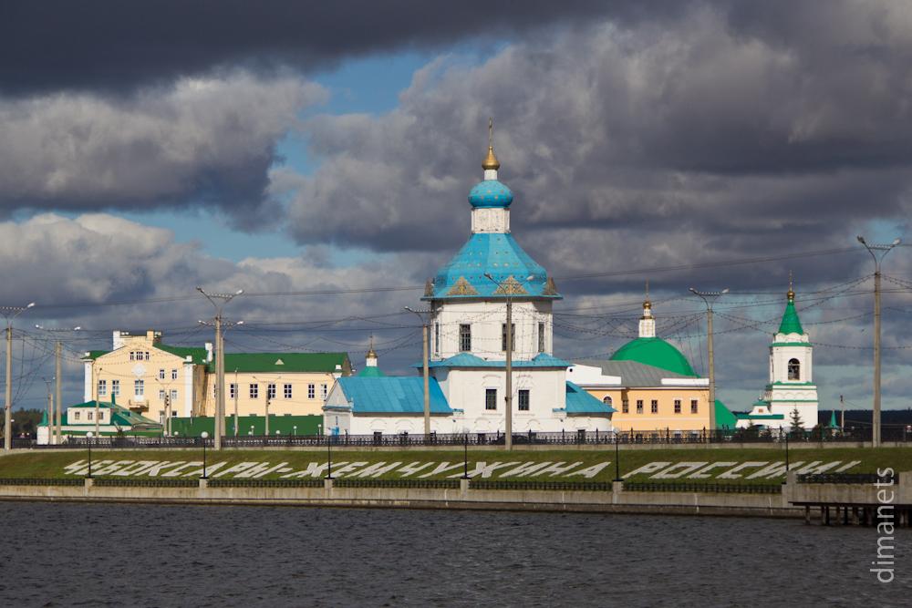 Свято-Троицкий мужской монастырь в Чебоксарах