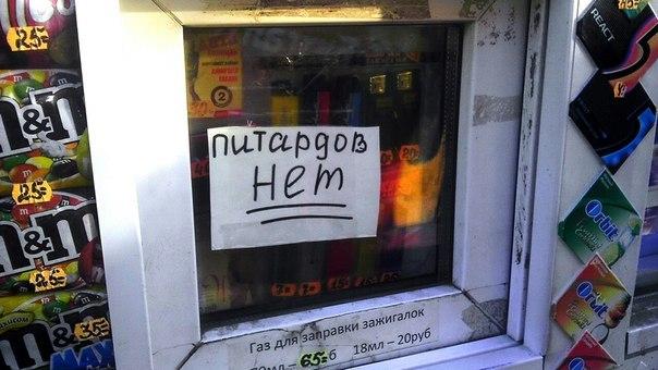 Ульяновск. 2012. Фотохроника
