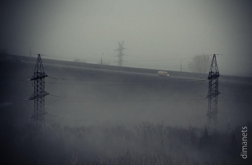 Туман-туманище