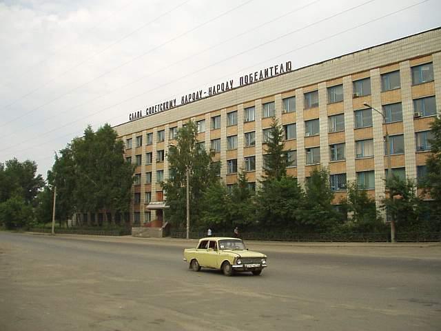 Ульяновск 2002го