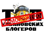 ТОП_заморожено