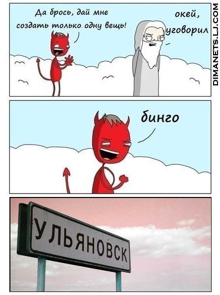Бинго