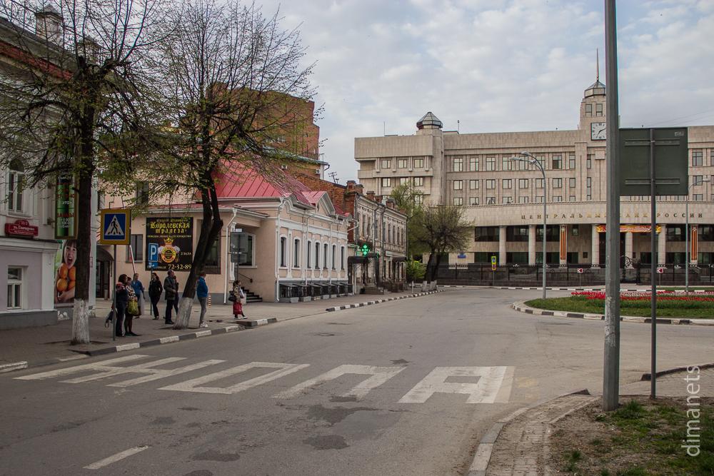Место в Ульяновске, из которого все пытаются выбраться..