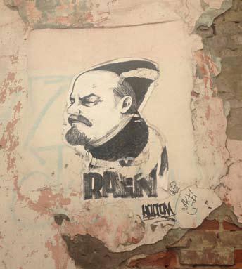 В городе везде Ленин