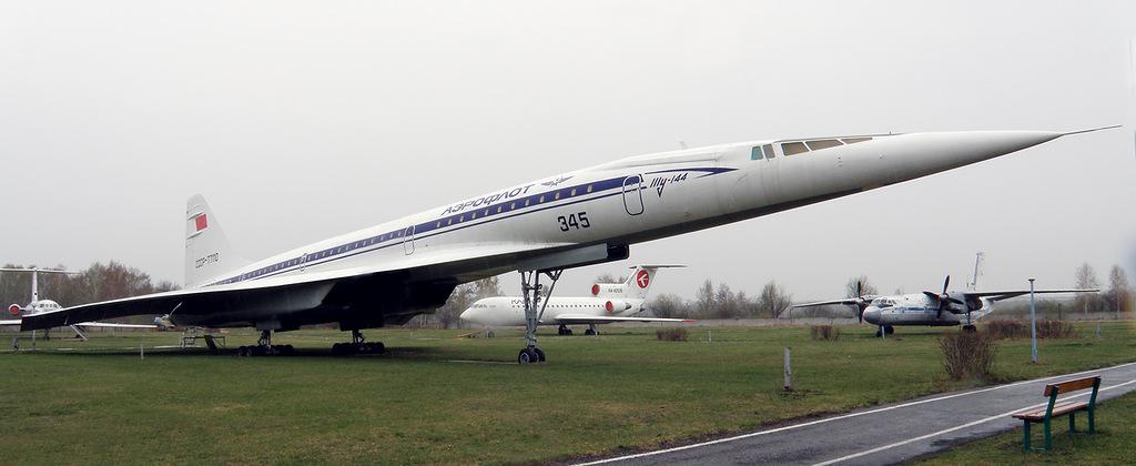 Город для любителей авиации и русского языка