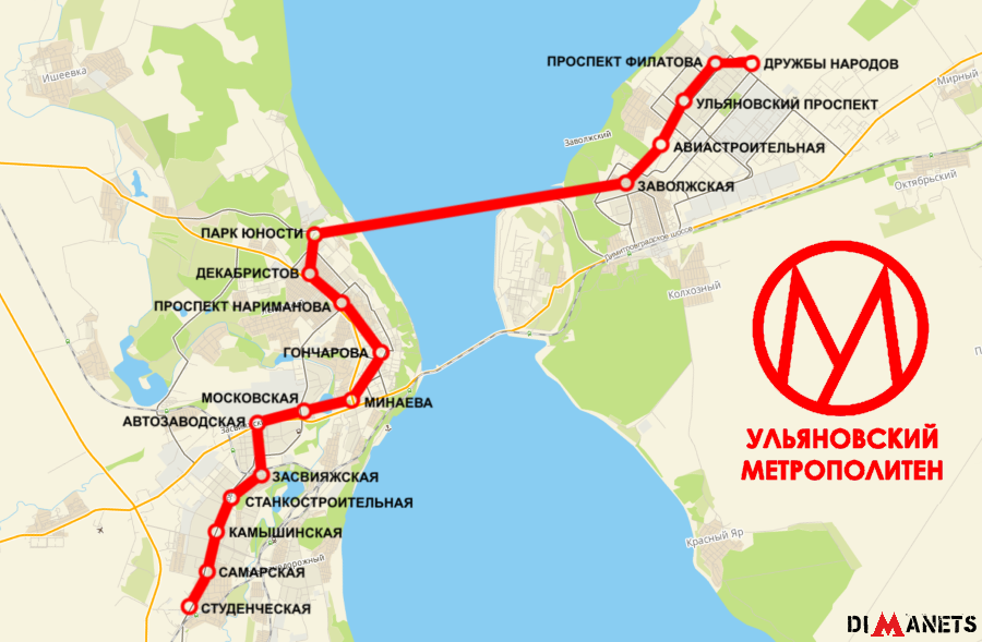 Схема ульяновского