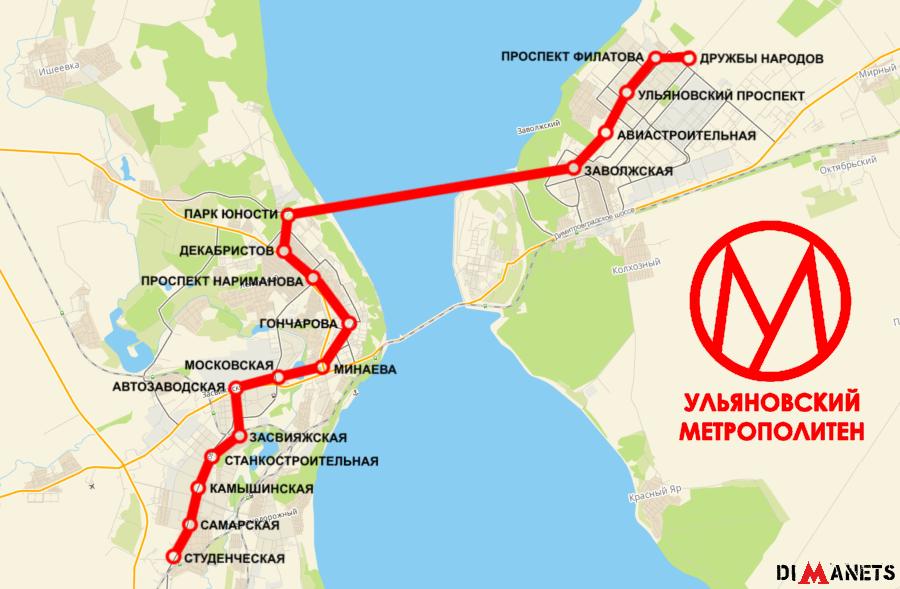 Схема ульяновского метрополитена