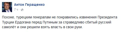 За сутки 65 обстрелов. Две ДРГ противника пытались атаковать позиции украинских воинов на Мариупольском направлении, - пресс-центр АТО - Цензор.НЕТ 9848
