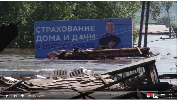 Screenshot_2019-07-01 Страшное наводнение в Иркутской области - YouTube