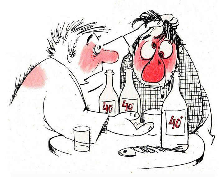 Пдд картинках, прикольные картинки о выпивке
