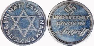 Нацист путешествует в Палестину, и рассказывает об этом в Ангрифф