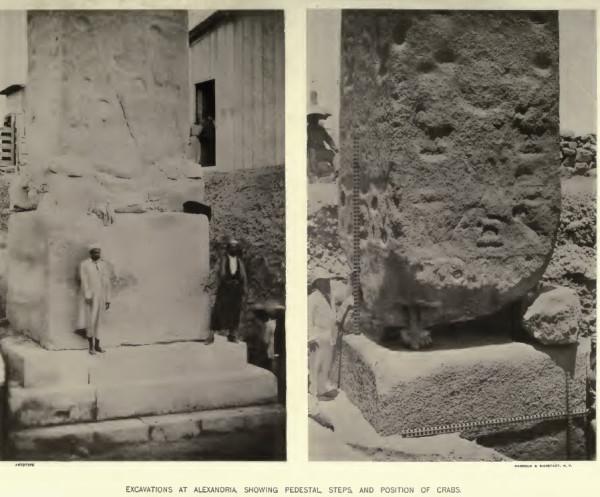 Раскопки в Александрии, показывающие ступени пьедестала. И позиции поддерживающих крабов.