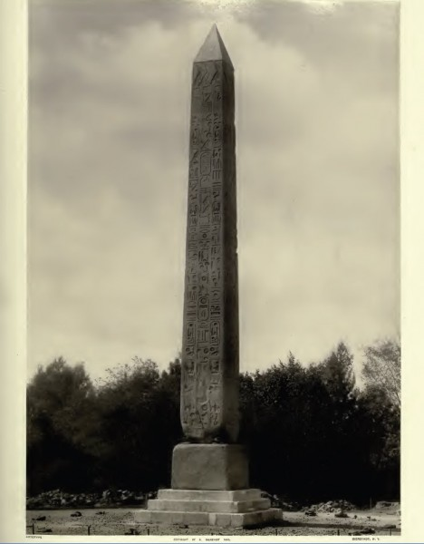 Установленный обелиск