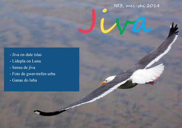 jiva-syao-3