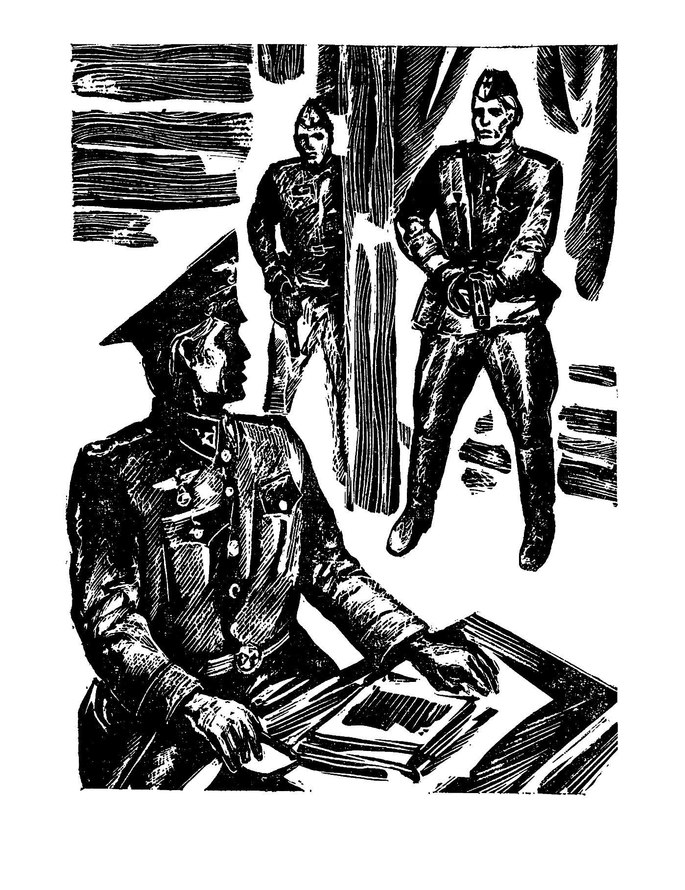Скачать книги про шпионов и разведчиках