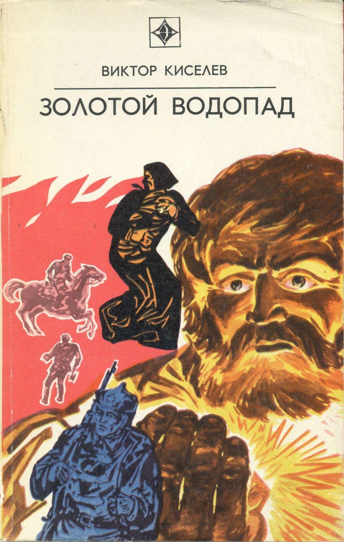 Журнальчик русская полиция и библиотеку русской милиции