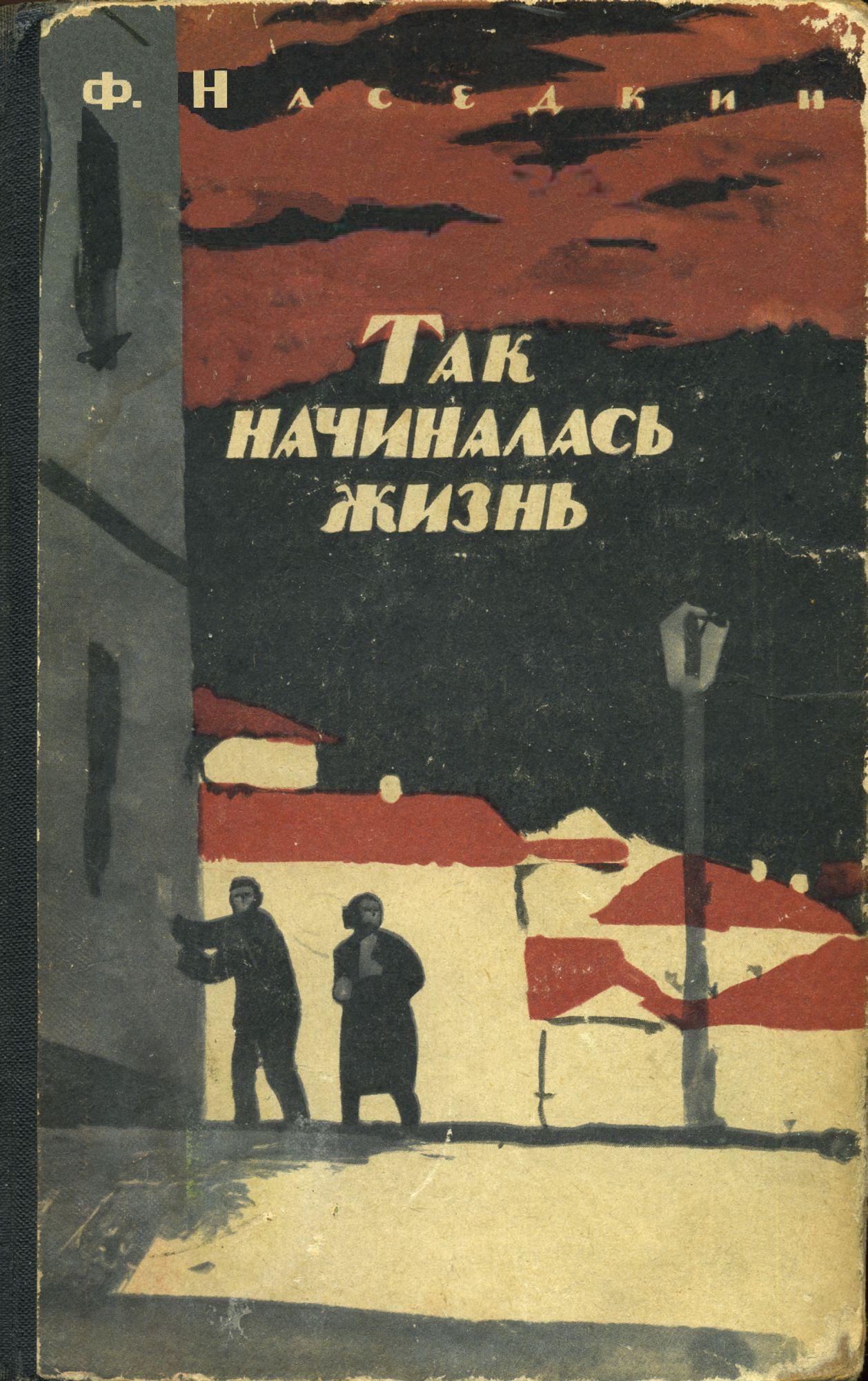 Советские учебники торрент