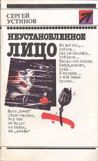 Пошук ужгород - окно в европу - ua-reporter com