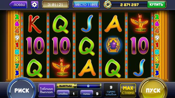 Играть демо игры в казино i казино играть бесплатно без регистрации новинки