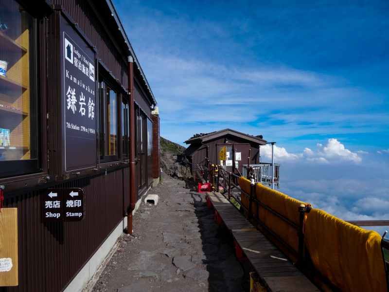 Kamaiwakan, седьмая станция 2790 м