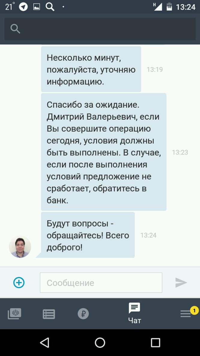 проценты кредит кредитной карте на русском языке