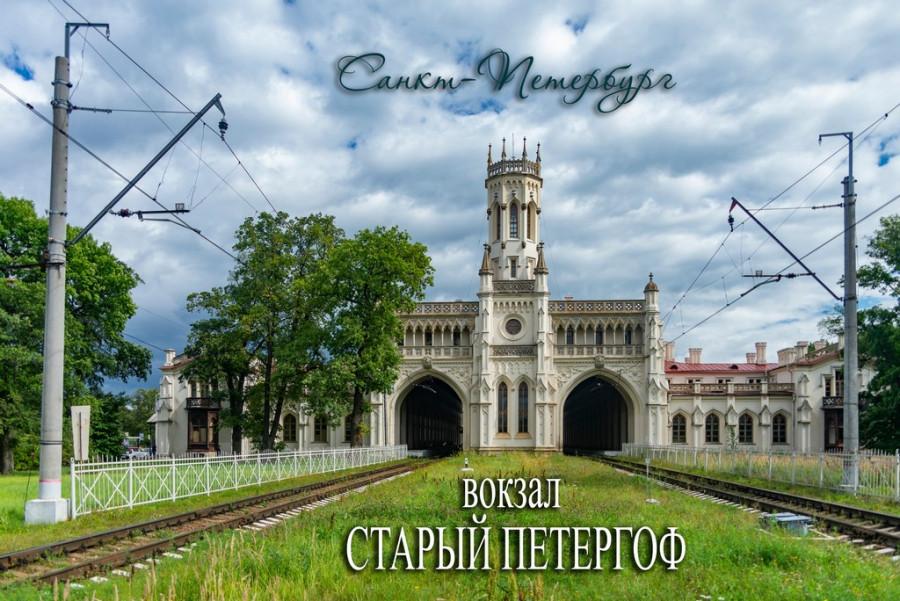 ст-петергоф-01
