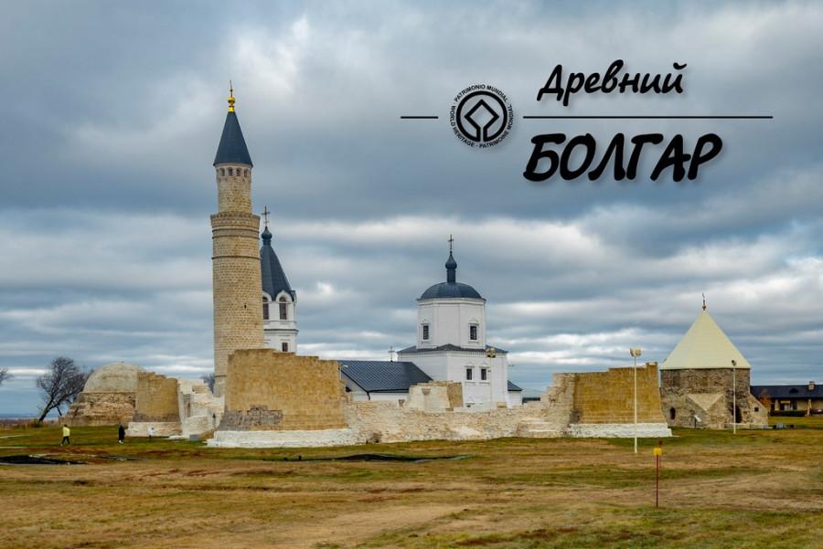 bolgar-01