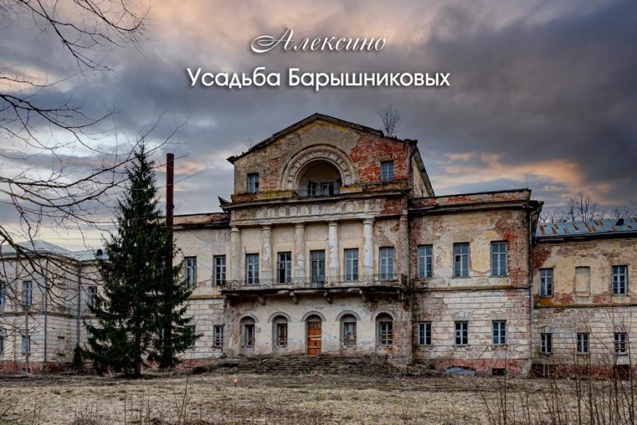 alexino-palace-01