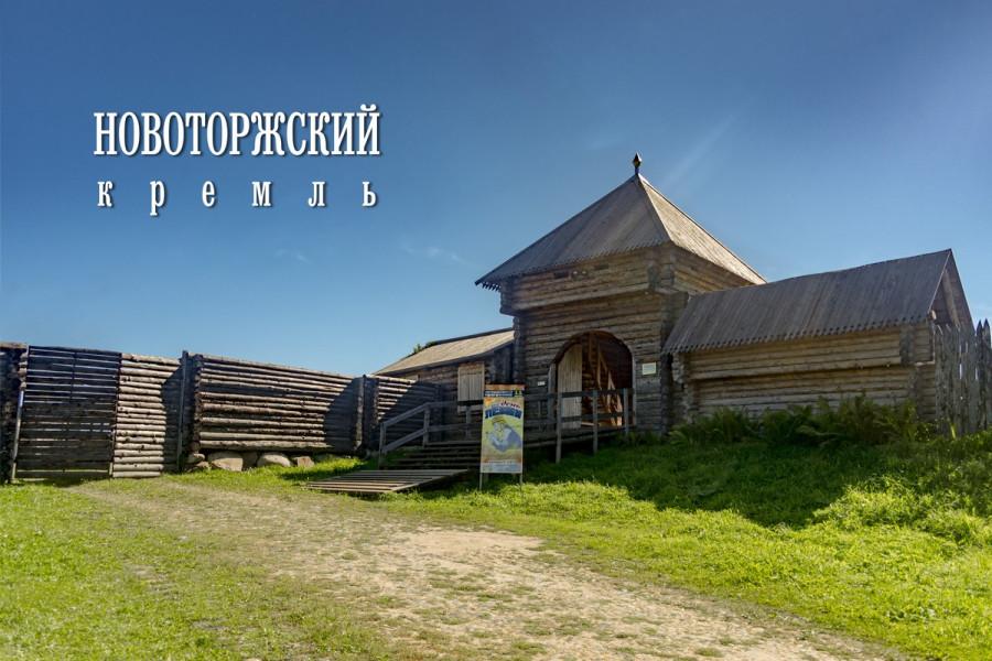 torzh-krem-01