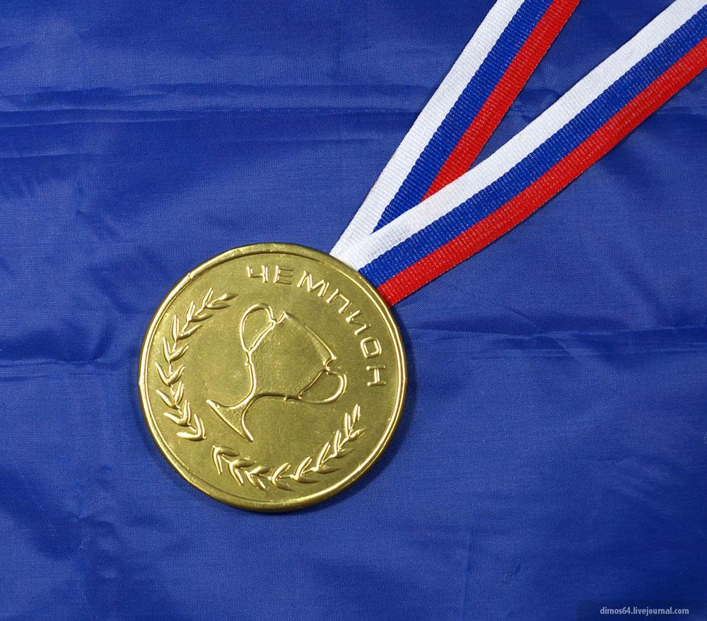 Как сделать шоколадную медаль
