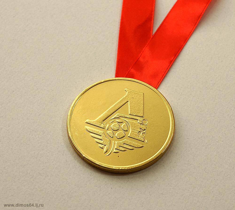Шоколадная медаль на ленте футбольный Локомотив.