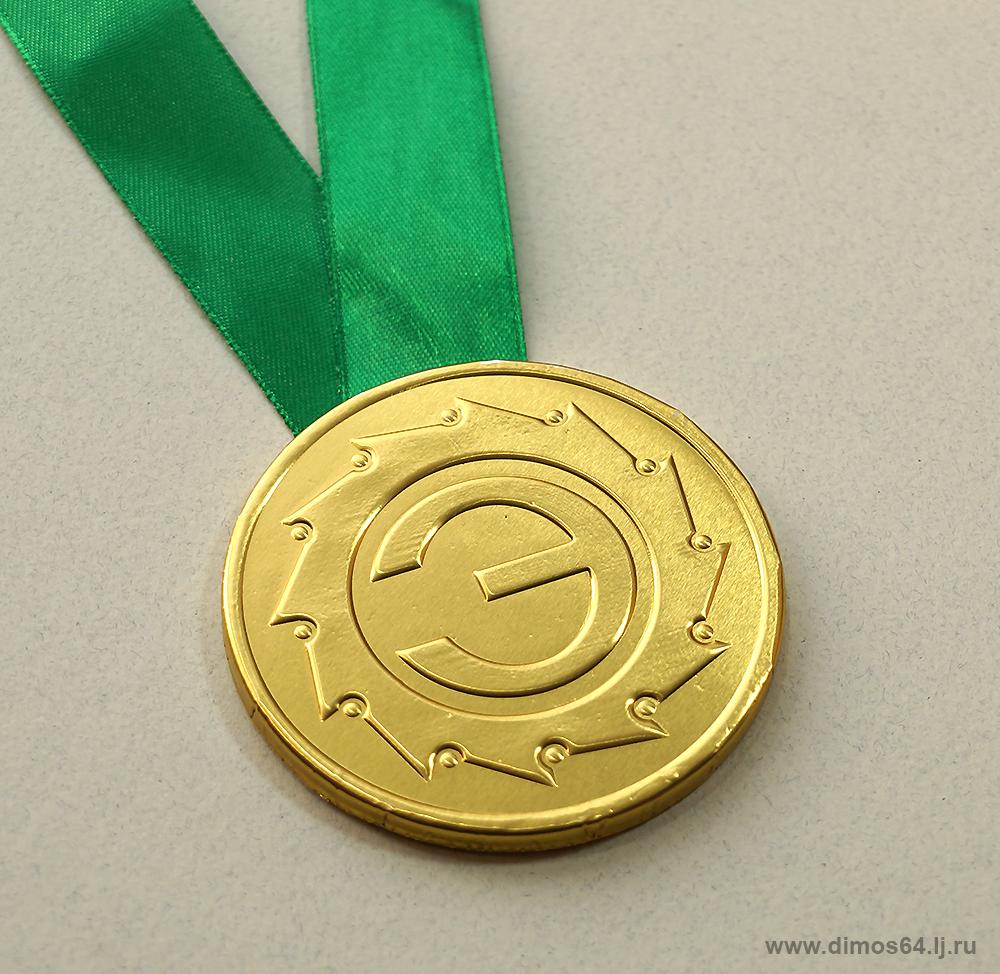 Шоколадная медаль на ленте Экспериментариум