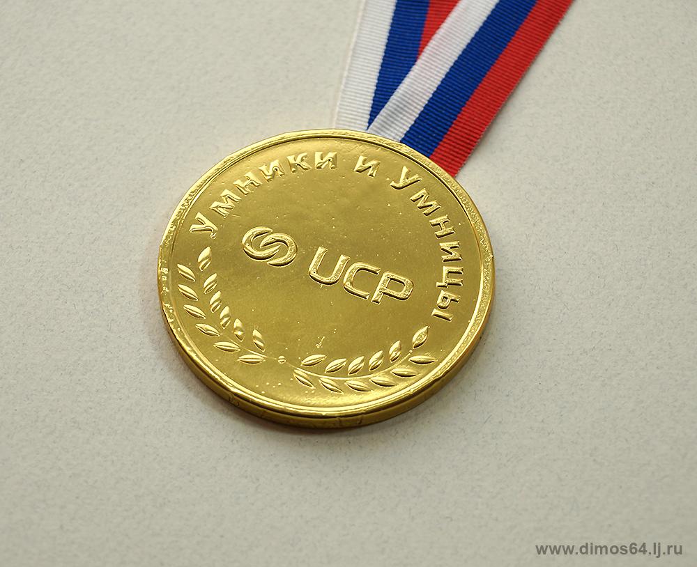 Шоколадная медаль на ленте USP.