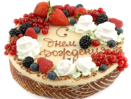 1363722968_s-dnem-rozhdeniya-tort