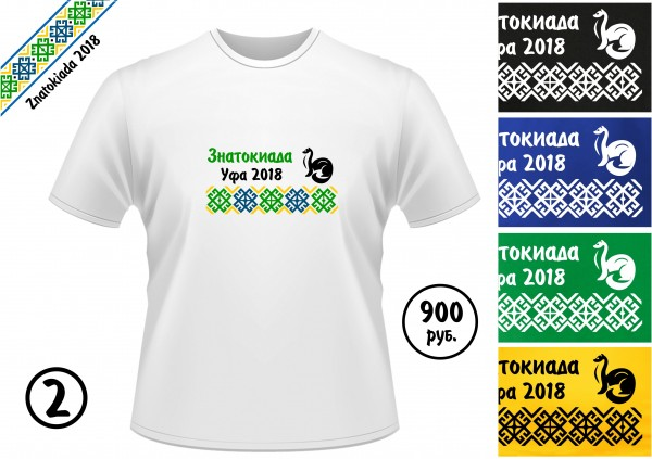 футболка2