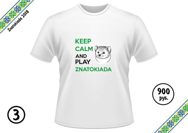 футболка3