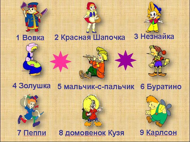 Скачать татьяна русова пирамида фото 311-120