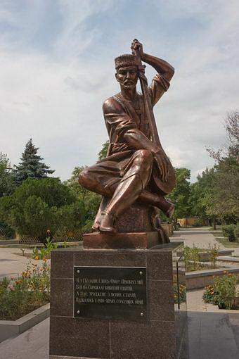 Евпатория. Памятник Ашику Омеру