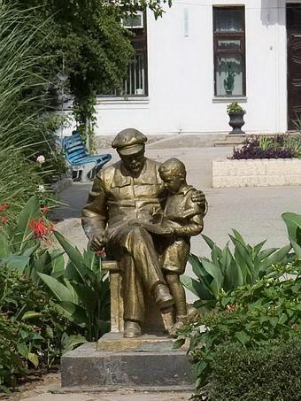 Евпатория. Памятник В.Ленину и неизвестному пионеру