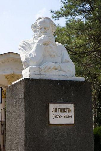 Евпатория. Памятник Л.Толстому